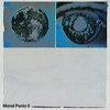 Nothing But Thieves выпустили продолжение «Moral Panic» (Слушать)