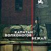 Три российские картины вошли в программу кинофестиваля в Венеции