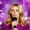 Екатерина Кузнецова станет звездой шоу-бизнеса на «России»