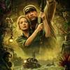 Рецензия на фильм «Круиз по джунглям»: Аленький цветочек для Дуэйна Джонсона