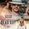 Дочь Шона Пенна узнает ужасную правду об отце в трейлере «Дня флага» (Видео)