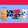 «ВКонтакте» переносит VK Fest на будущий год