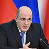 Правительство РФ учредит единую государственную премию в области культуры
