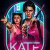 Отравленная преступница мстит якудза в трейлере «Кейт» (Видео)