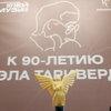 90-летие со дня рождения Микаэла Таривердиева отметят в Москве и Калининграде