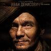 Филипп Янковский удостоен приза независимых кинокритиков Boccalino d'Oro