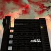 Gorillaz посвятили новый EP месту своего первого концерта (Слушать)