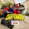 «Биртман» показал обратный путь в 90-е в «Когда отрубят Youtube» (Видео)