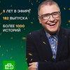 «Однажды…» на НТВ отметит юбилей с Александром Олешко и «Фактором страха»