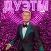 Николай Басков будет вести шоу «Дуэты» на телеканале «Россия» с секретным напарником