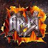«Ария» выпустила концертник «XX лет» (Слушать)