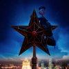 Слава Марлоу показал «Человека» на звезде Кремля (Слушать)