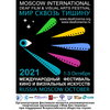 «Звук металла» откроет фестиваль «Мир сквозь тишину» в поддержку людей с нарушениями слуха