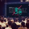 Международная конференция Distant & Digital 2021 объявила программу