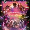Coldplay и BTS нарушили галактический запрет в новом клипе (Видео)