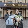 Светлана Феодулова стала мамой в третий раз