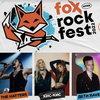 Fox Rock Fest-2022 объявил даты проведения и первые имена участников