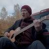 Лидер Tequilajazzz прокатился «Сам с собой» по осеннему лесу (Видео)