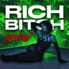 Maruv станцевала «Rich Bitch» в ответ хейтерам (Видео)
