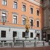 Столетие Театра Вахтангова отметили памятной монетой (Видео)