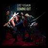 Рецензия: Олег Чубыкин - «Coming out»