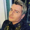Николай Басков: «Где я и где тиктокеры?»