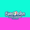 Менеджеры Дуа Липы помогут выбрать участника «Евровидения» от Британии