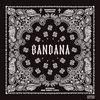 Kizaru и Big Baby Tape поделились первой «Банданой» (Слушать)