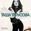 Рецензия: Таша Тарусова - «Несерьёзно»