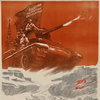 Фильм про парад на Красной площади 1941 года покажет Первый канал