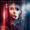 Саундтрек «Прошлой ночью в Сохо» объединил хиты 60-х и песни Ани Тейлор-Джой (Слушать)
