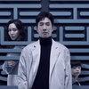 Ли Сон-гюн из «Паразитов» займется исследованием мозга в сериале «Доктор Брейн» (Видео)
