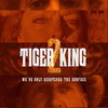 Вышел трейлер сиквела «Короля тигров» (Видео)