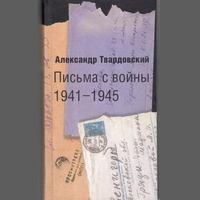 Валентина Твардовская: «Нам дорого, что в РАО нас заметили, выделили и поощрили»