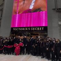 Victoria's Secret станет отдельной компанией