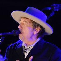 Центр Боба Дилана откроется в Талсе