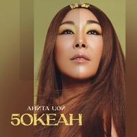 Анита Цой представила заглавную песню юбилейного шоу (Слушать)