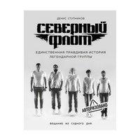 Вокал Михаила Горшенева можно будет услышать в гастрольном туре «Тодд»