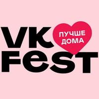Фестиваль «ВКонтакте» перенесен
