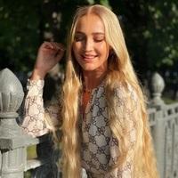 Ольга Бузова начала новый жизненный этап с прежним цветом волос