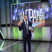 Сергей Соседов испытал великий шок на шоу «За гранью»