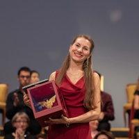 Елизавета Бородаева завоевала 10 наград XII Международного конкурса органистов имени Микаэла Таривердиева