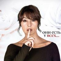 Моника Белуччи меняет ориентацию в трейлере «Фантазий для взрослых» (Видео)