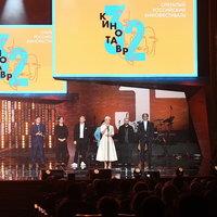 Фильм «Море волнуется раз» стал победителем 32-го «Кинотавра»