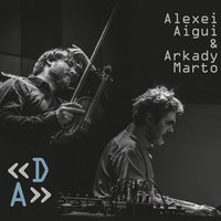 Алексей Айги и Аркадий Марто записали первый альбом вдвоем (Слушать)