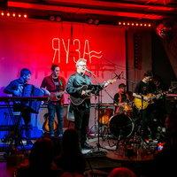 «Яуза» сыграла в Москве песни Аллы Пугачевой на стихи Осипа Мандельштама
