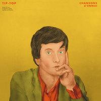 Джарвис Кокер выпустил альбом французских хитов (Слушать)