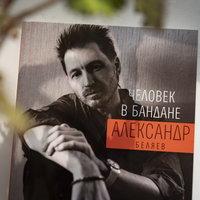Александр Беляев откроет второй сезон «Человека в бандане» в «Театре.doc»