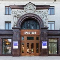 I Московский международный фестиваль архивных фильмов продолжит «Белые столбы» в столичных кинотеатрах