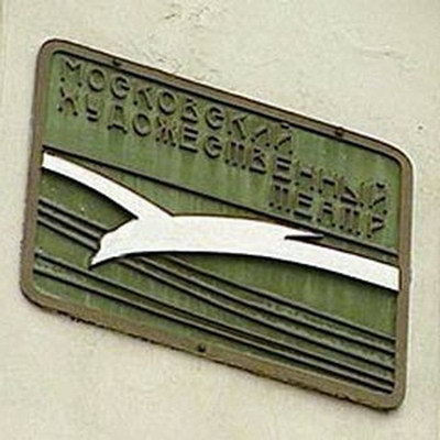 эмблема театра